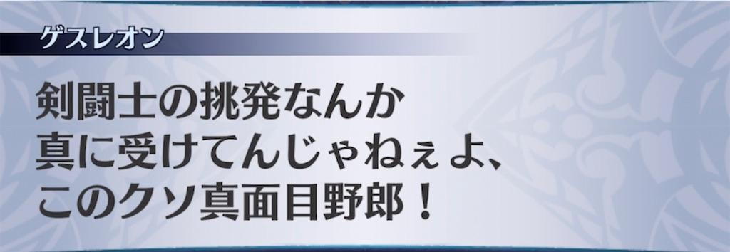 f:id:seisyuu:20210611201222j:plain