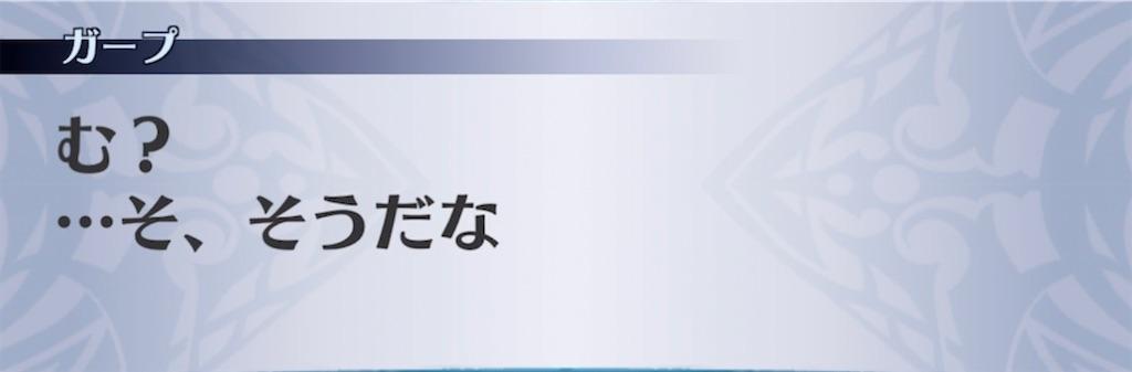 f:id:seisyuu:20210611201224j:plain