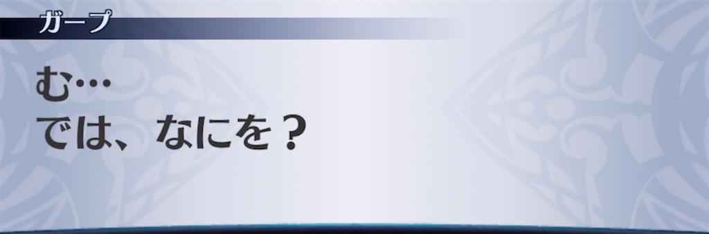 f:id:seisyuu:20210611201326j:plain