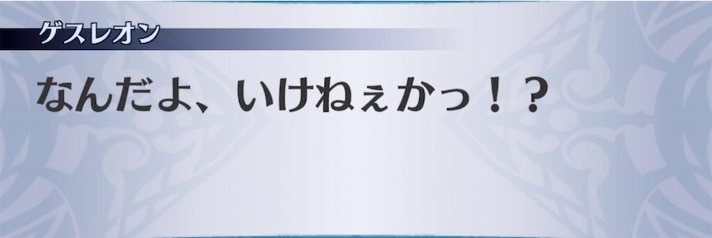 f:id:seisyuu:20210611201430j:plain