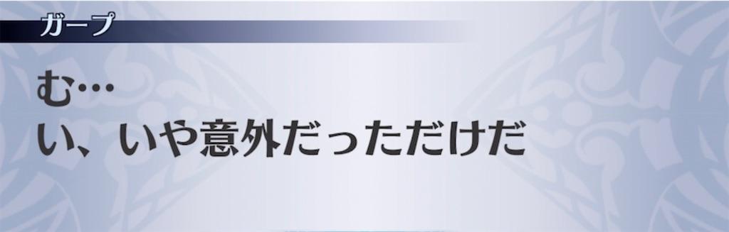 f:id:seisyuu:20210611201434j:plain