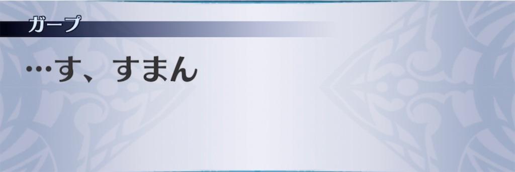 f:id:seisyuu:20210611201440j:plain