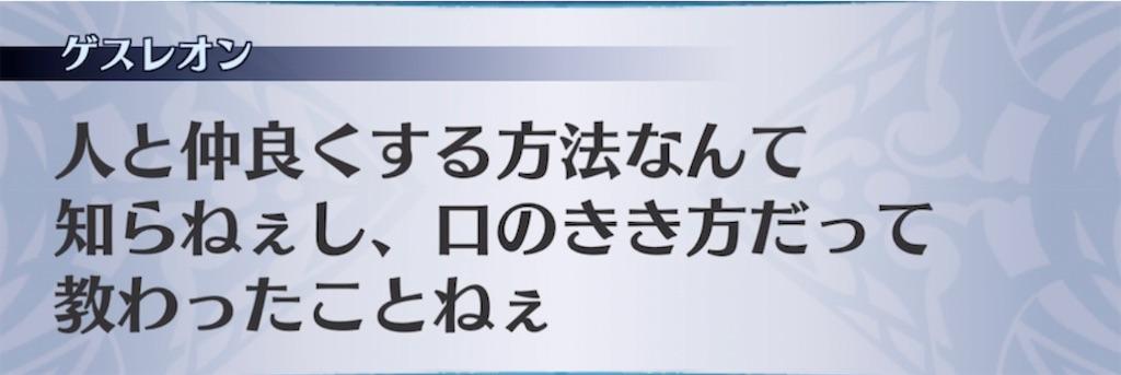 f:id:seisyuu:20210611201521j:plain