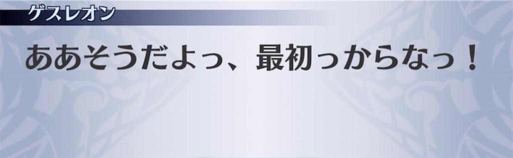 f:id:seisyuu:20210611201850j:plain