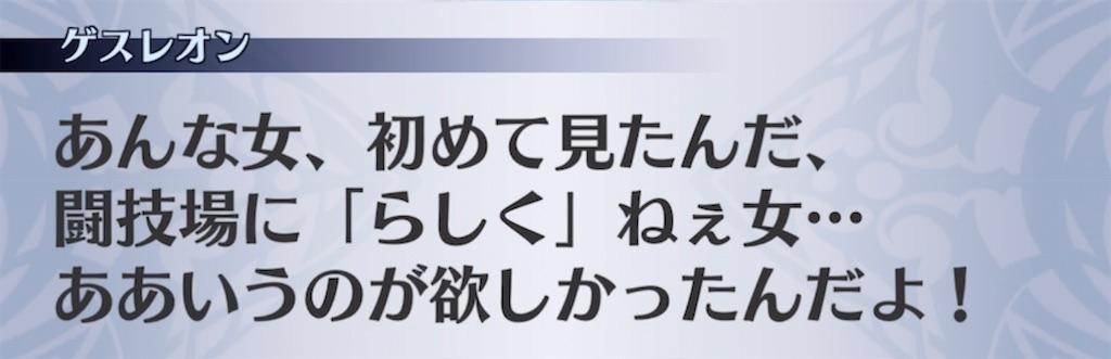 f:id:seisyuu:20210611201854j:plain
