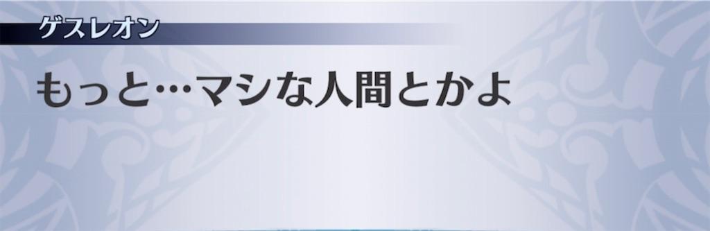 f:id:seisyuu:20210611201900j:plain
