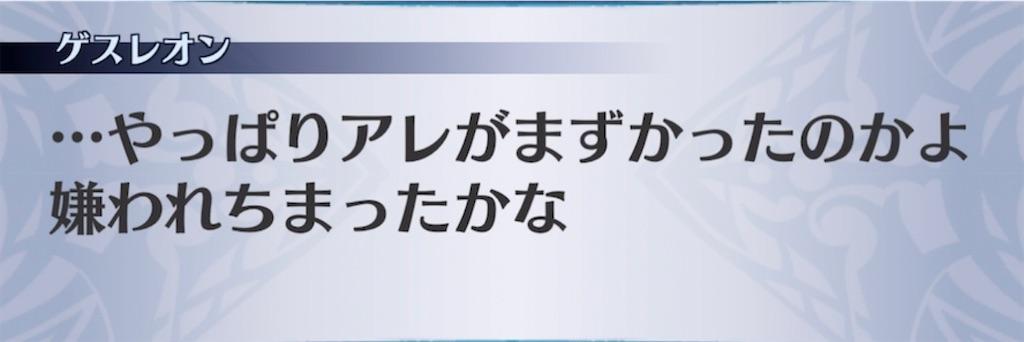 f:id:seisyuu:20210611201937j:plain