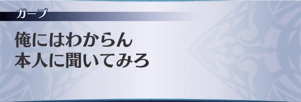 f:id:seisyuu:20210611201940j:plain