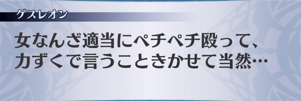 f:id:seisyuu:20210611202005j:plain