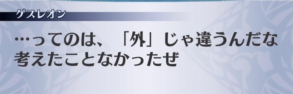 f:id:seisyuu:20210611202008j:plain