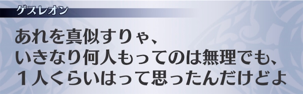 f:id:seisyuu:20210611202047j:plain