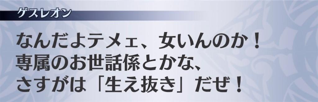 f:id:seisyuu:20210611202143j:plain