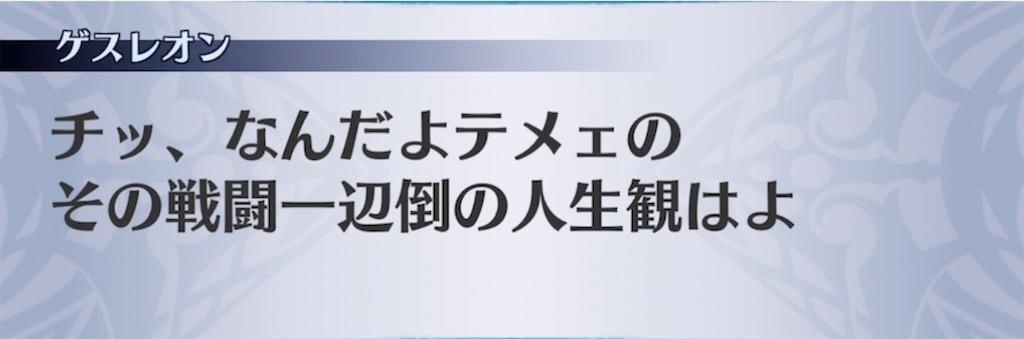 f:id:seisyuu:20210611202235j:plain