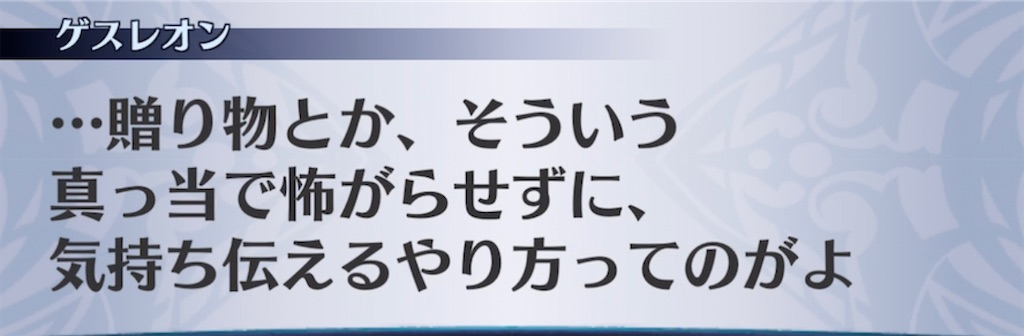 f:id:seisyuu:20210611202248j:plain