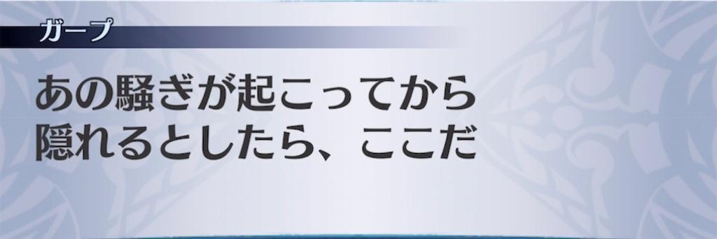 f:id:seisyuu:20210613183647j:plain