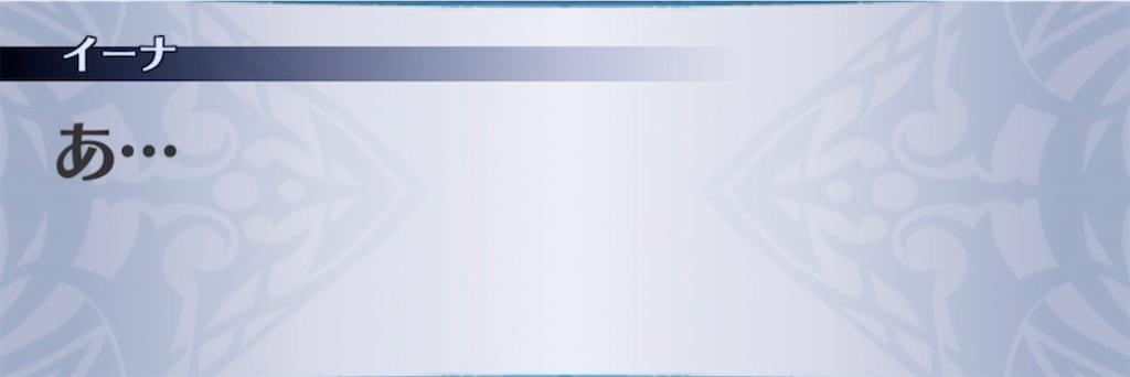 f:id:seisyuu:20210613184753j:plain