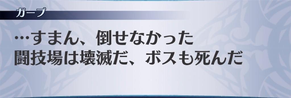f:id:seisyuu:20210613185819j:plain