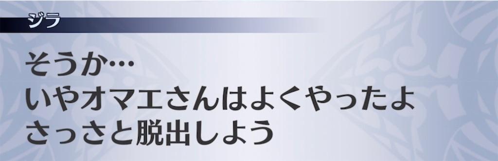 f:id:seisyuu:20210613185821j:plain