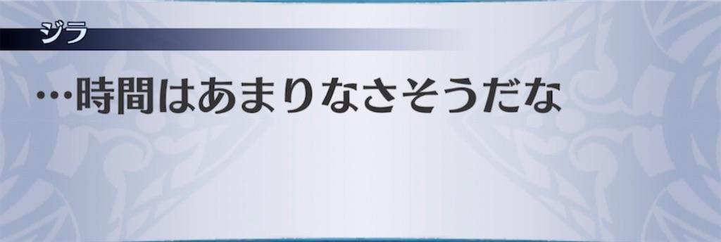 f:id:seisyuu:20210613190120j:plain