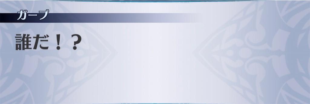 f:id:seisyuu:20210613191247j:plain