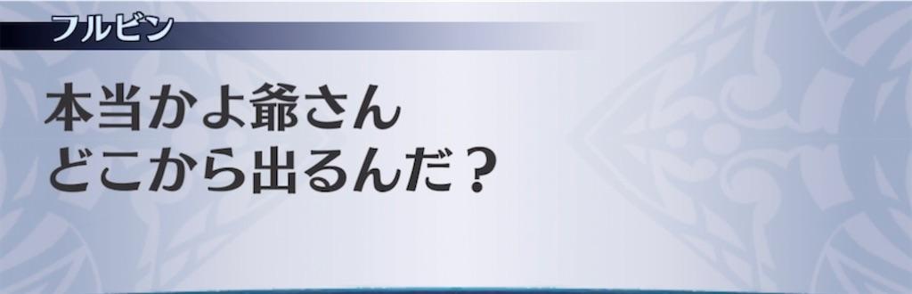 f:id:seisyuu:20210613192235j:plain