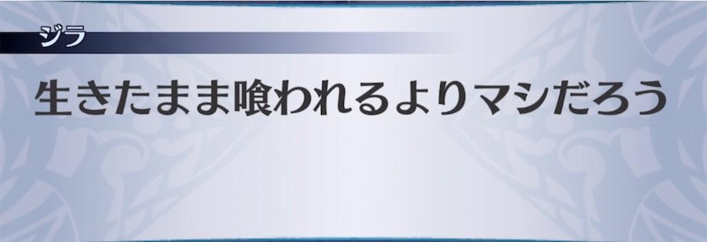 f:id:seisyuu:20210613192334j:plain