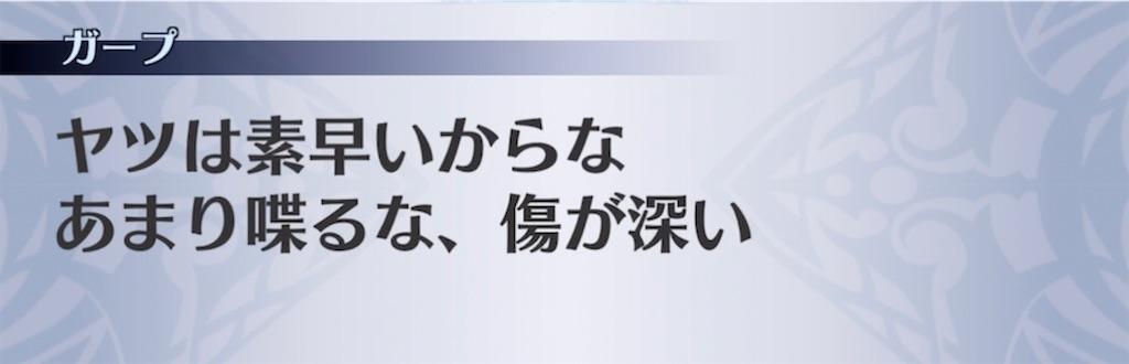f:id:seisyuu:20210613192745j:plain