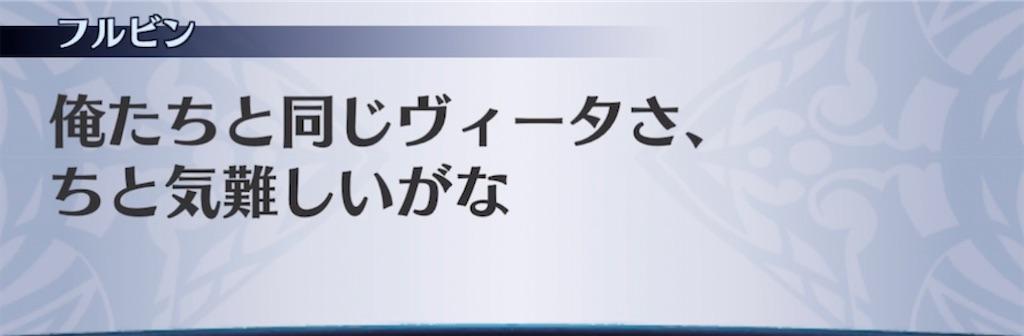 f:id:seisyuu:20210613194926j:plain