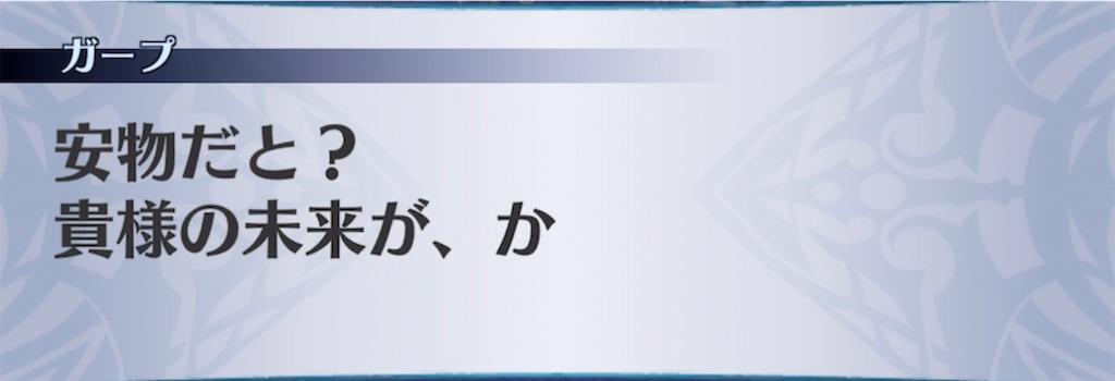 f:id:seisyuu:20210613195108j:plain