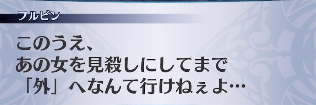 f:id:seisyuu:20210614194944j:plain