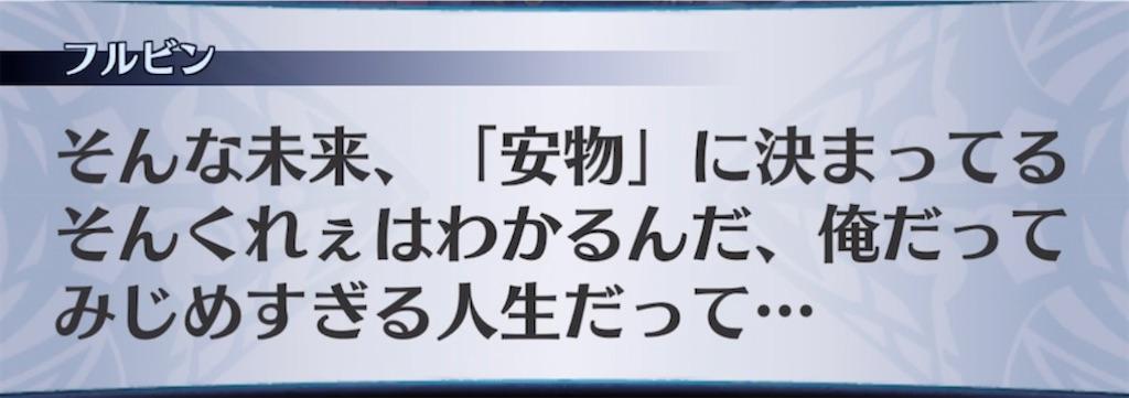 f:id:seisyuu:20210614195147j:plain