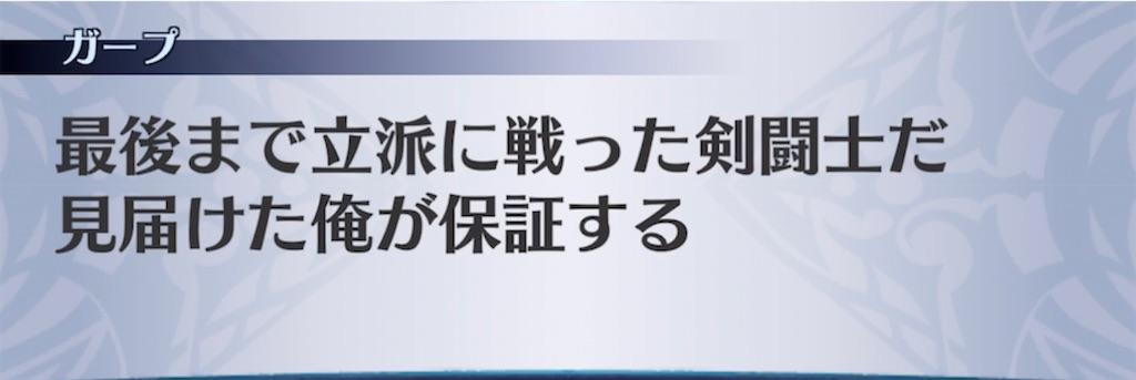 f:id:seisyuu:20210614195244j:plain