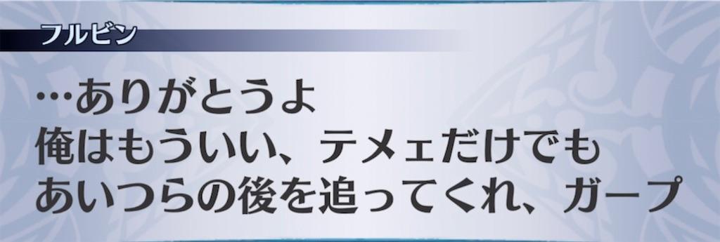 f:id:seisyuu:20210614195553j:plain