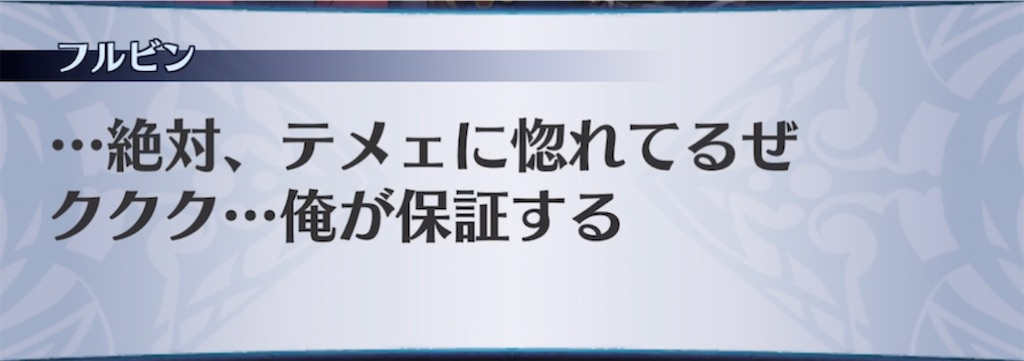 f:id:seisyuu:20210614195727j:plain