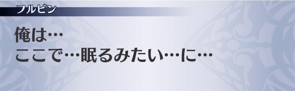 f:id:seisyuu:20210614195833j:plain