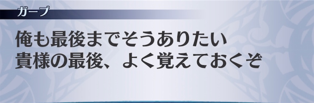 f:id:seisyuu:20210614195908j:plain