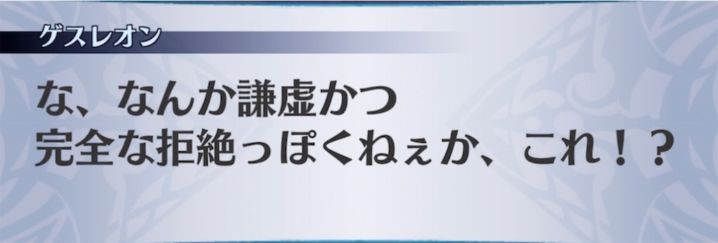 f:id:seisyuu:20210614222110j:plain