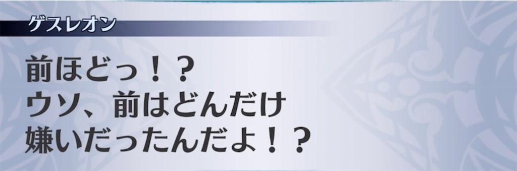 f:id:seisyuu:20210614225623j:plain