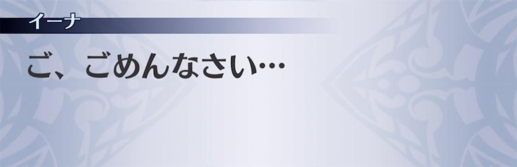 f:id:seisyuu:20210614225627j:plain