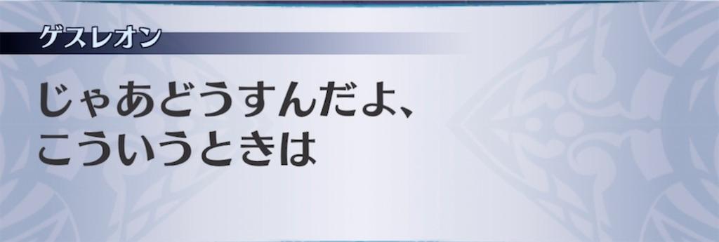 f:id:seisyuu:20210614225823j:plain