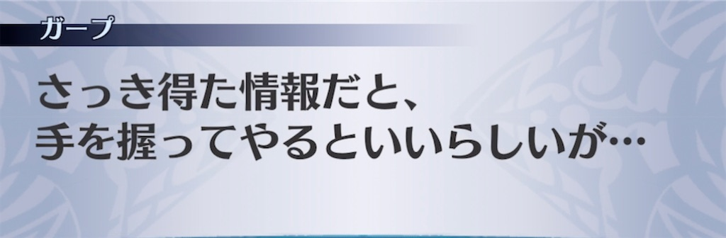 f:id:seisyuu:20210614225826j:plain