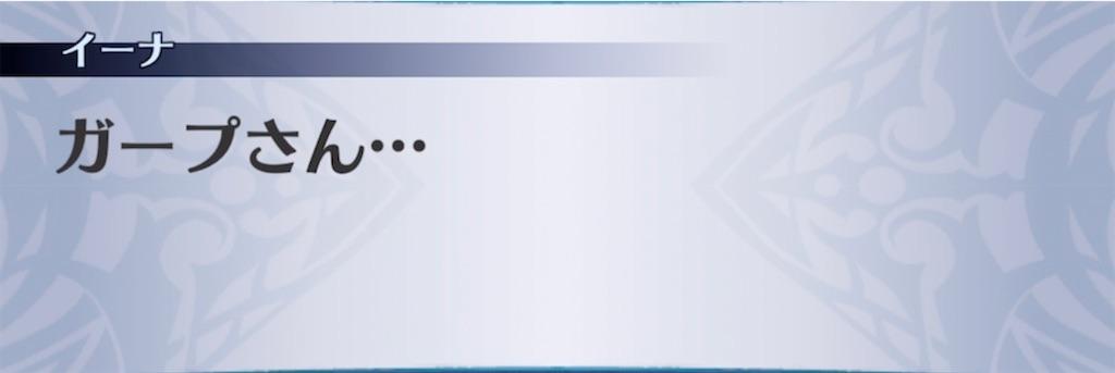 f:id:seisyuu:20210615150210j:plain