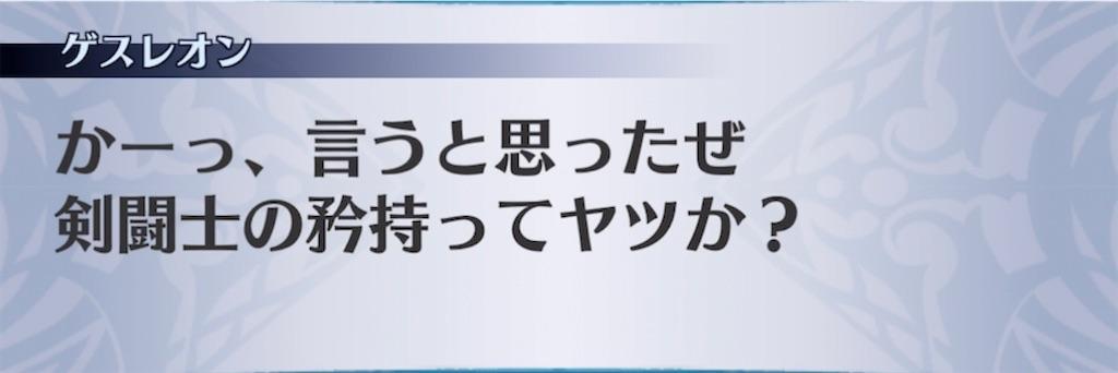 f:id:seisyuu:20210615150308j:plain