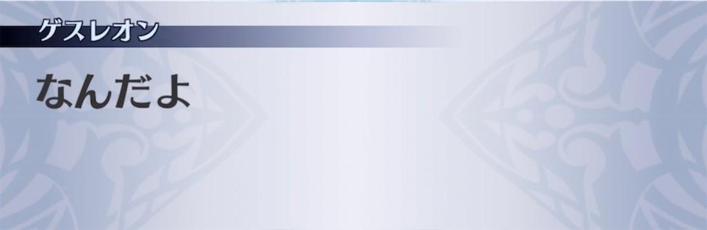 f:id:seisyuu:20210615150314j:plain