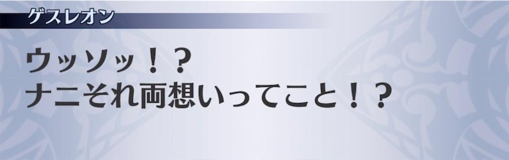 f:id:seisyuu:20210615150518j:plain