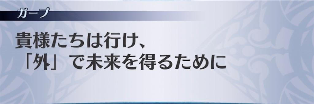 f:id:seisyuu:20210615160042j:plain