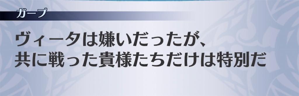 f:id:seisyuu:20210615160045j:plain