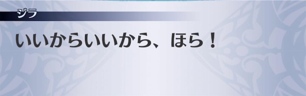 f:id:seisyuu:20210615165430j:plain