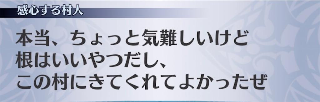 f:id:seisyuu:20210615211358j:plain