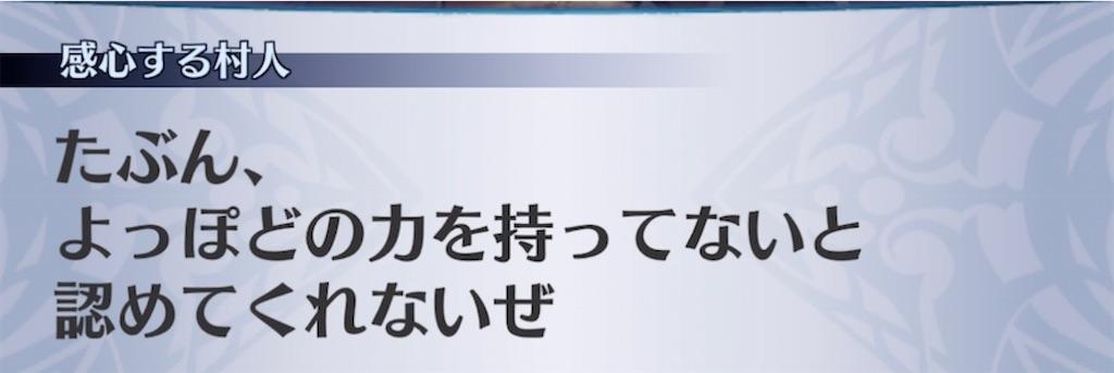 f:id:seisyuu:20210615211443j:plain